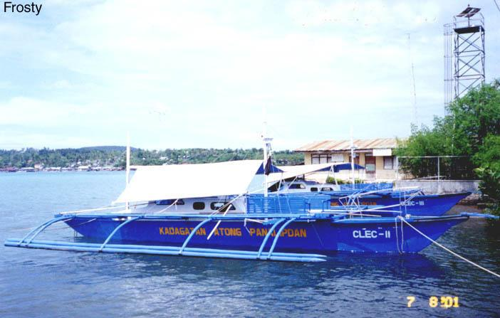 Bantay Philippines  city photo : BantayDagat Sea Patrol Forces :